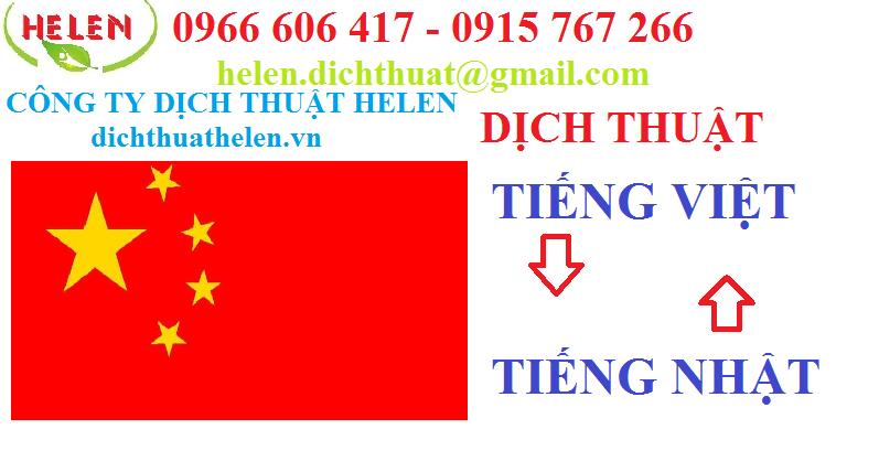 top-10-dich-vu-dich-thuat-tieng-nhat-uy-tin-tai-ha-noi